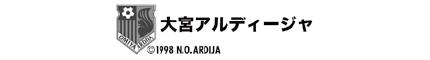 ardija